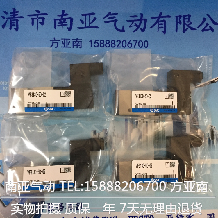 VF3130-5DZB-02 SMC solenoid valve electromagnetic valve pneumatic component sy5120 5g 01 sy5220 5g 01 sy5120 5ge 01 smc solenoid valve electromagnetic valve pneumatic component