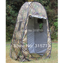 Portable Privacy Shower Toilet Camping Pop Up Tent Camouflage/UV function outdoor dressing tent/photography tent(China)
