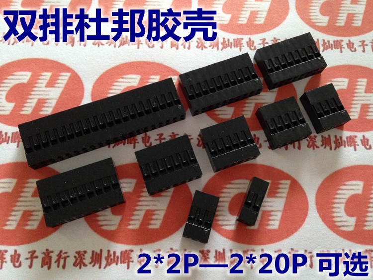 20Pcs Dupont Connector Housing Female Pitch 2.54MM 2X20P US Stock a