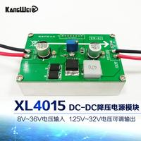 DC DC XL4015 Adjustable Step Down DC Power Supply Module Module Module With Heat Sink Conway