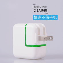 5V2A charging head,  smart fast charge charger multi-function universal mini adapter