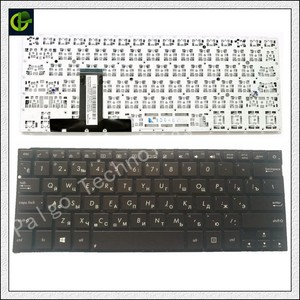 Image 1 - Clavier russe pour ASUS UX32A UX32LA UX32LN UX32V UX32VD UX32 UX32L RU clavier Dordinateur Portable