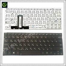 Russian Keyboard for ASUS UX32A UX32LA UX32LN UX32V UX32VD UX32 UX32L RU