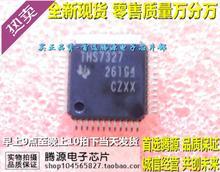 THS7327PR THS7327P THS7327 projector chip