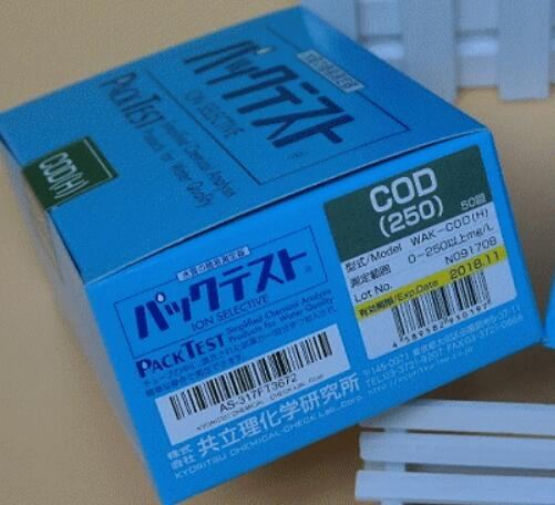 Common COD rapid water quality test box Chemical oxygen demand detection kit WAK COD H 0