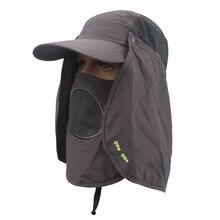 LumiParty Солнцезащитная шляпа UV 50+ защитная наружная откидная крышка со съемным солнцезащитным щитом и маской для рыбалки, пешего туризма, садовая Солнцезащитная маска