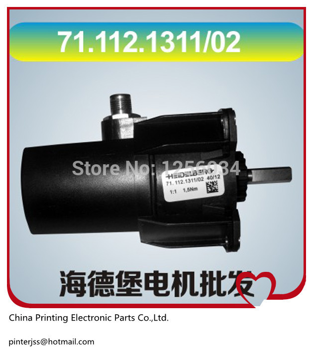 free shipping 1 piece 71.112.1311/02 offset printer heidelberg printing machine spare parts heidelberg motor 71.112.1311 yamaha pneumatic cl 16mm feeder kw1 m3200 10x feeder for smt chip mounter pick and place machine spare parts