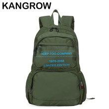 Kangrow высокое Ёмкость дорожная сумка Зеленый Водонепроницаемый нейлоновый рюкзак школы Для мужчин Школьные сумки рюкзаки