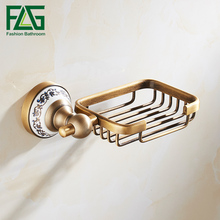 FLG Antique Soap Basket Wall-Mounted Space Aluminum Dish Box Bathroom Accessories