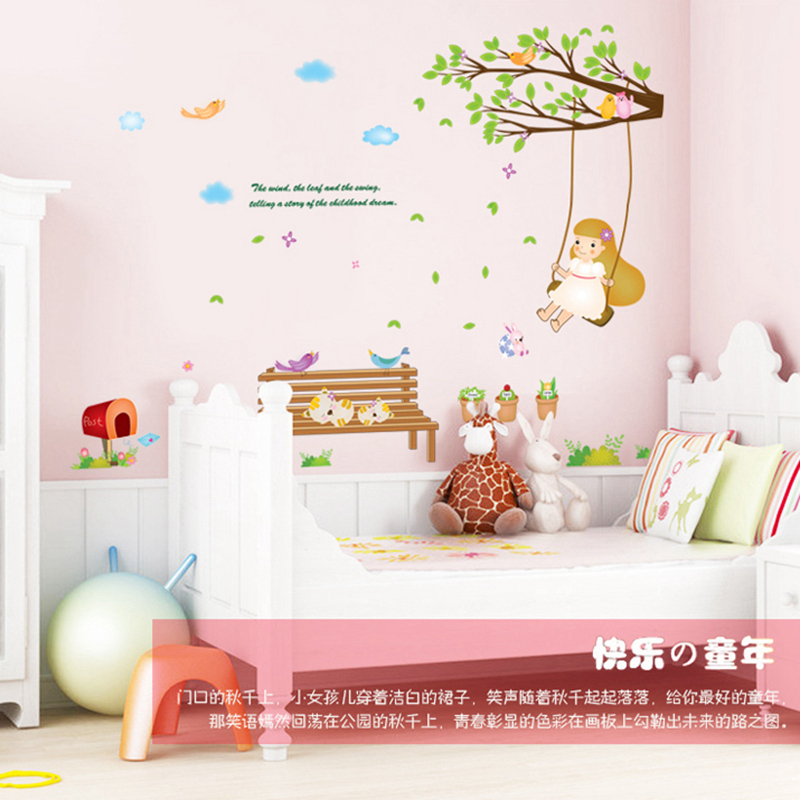 Park Wall Stickers For Kids Rooms Daycare Wall Decorations Nursery Decor  Children Poster Mural Decal Ay7198b Part 96