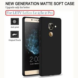 Чехол для телефона LETV LeEco Le 2 X527 S3 X626 X622 Le Max 2 X820 Cool 1 Le Pro 3 X720, мягкий матовый Силиконовый ТПУ чехол для телефона x526