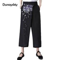 Floral Print Wide Leg Pants Women White Cotton Linen Pants Plus Size Casual Harem Trousers Loose