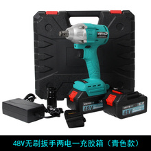 Electric wrench charging wrench brushless lithium battery hand rack woodworking sleeve impact wrench