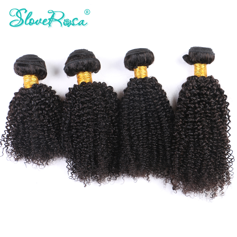 Slove Rosa Peruvian Kinky Curly Hair Extensions Full End Natural Color 100 Human Hair Bundles 4