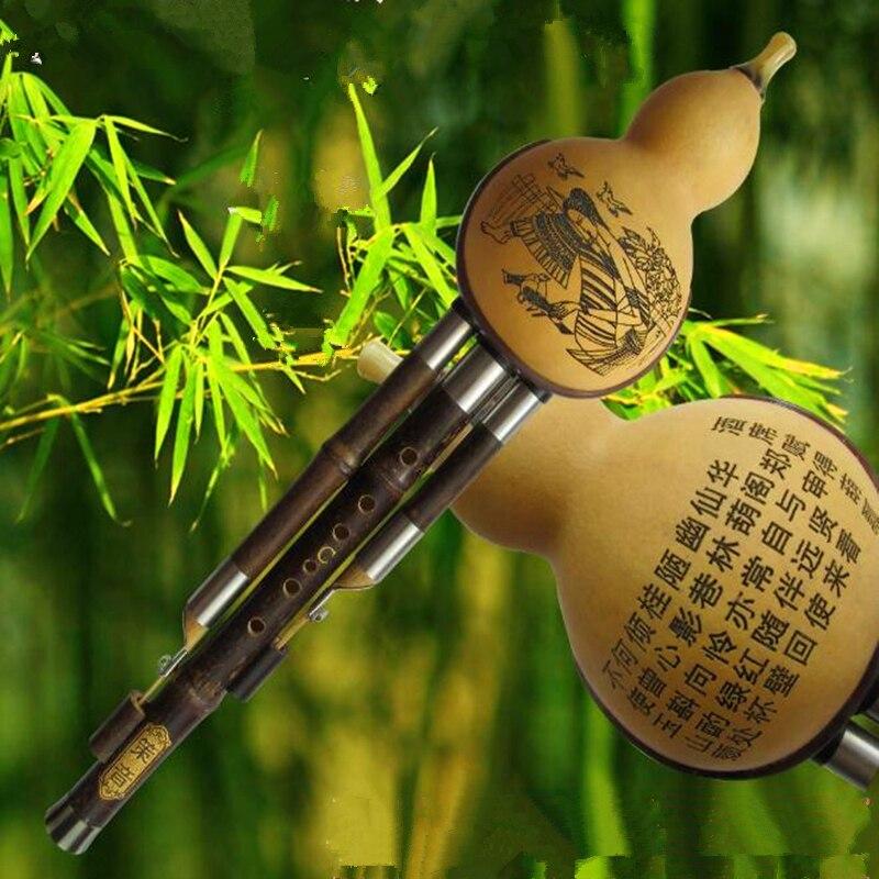 Calebasse Flauta Flauta Flauta Flauta flûte de calebasse Hulusi Instrument populaire en bambou noir