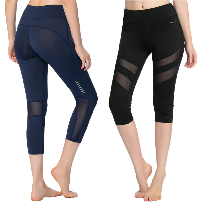 High Quality Yoga Pants Promotion-Shop for Promotional High ...