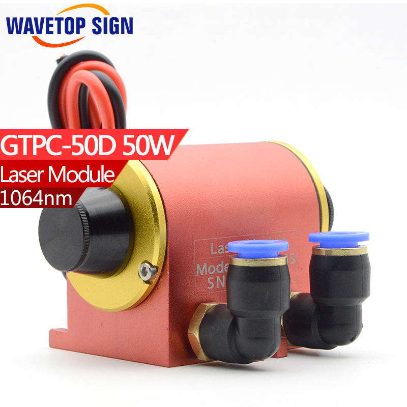 GTPC 50D 50w JiTai YAG Laser Module GTPC-50D 50w Laser Diode Pump GTPC- 50D 50w 5pcs box luminous simulation prawn soft rubber shrimp fishing lure floating fake bait fishing artificial hook tackle tool