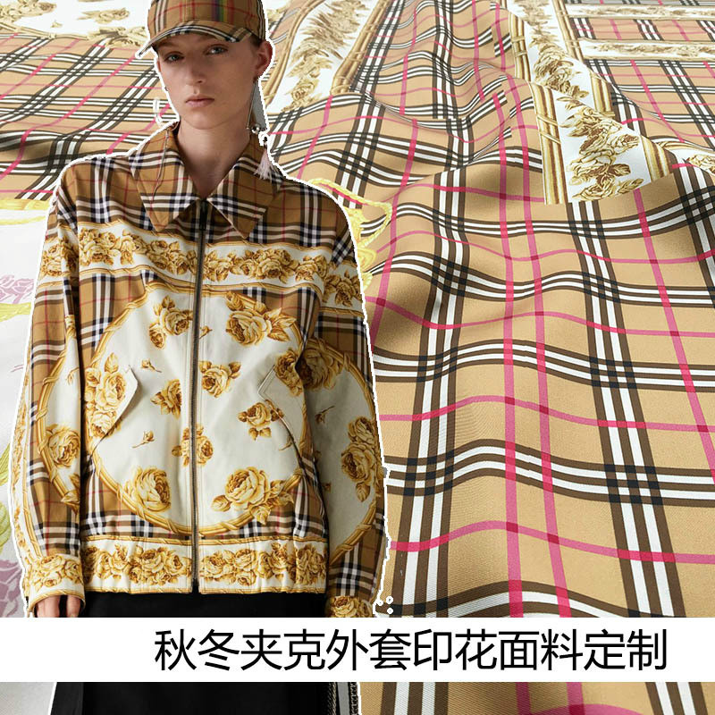Europe and the United States classic plaid printed fabric brand jacket clothing handmade DIY cloth polyester