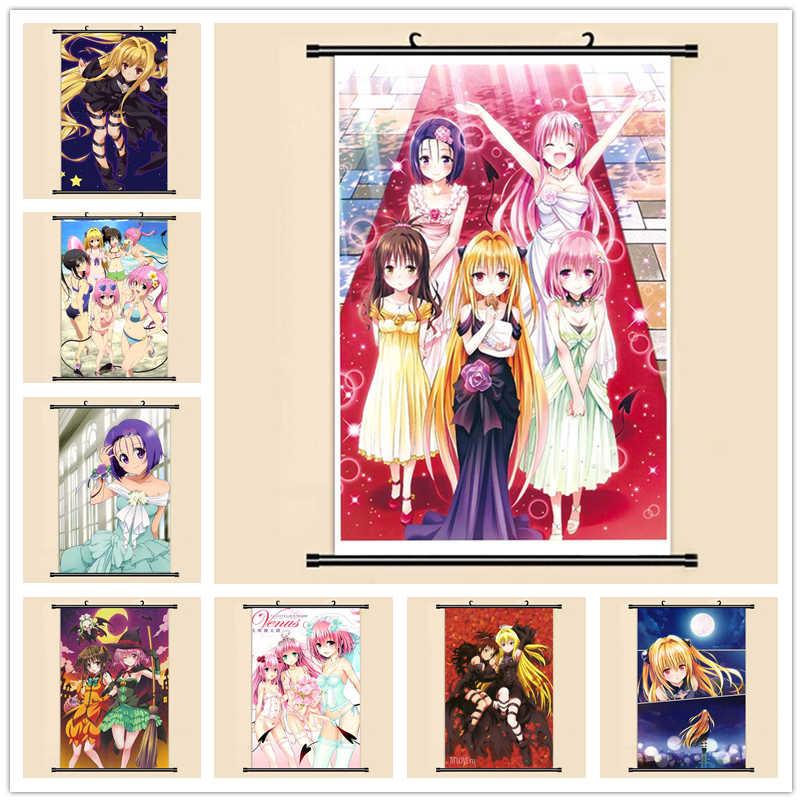 Anime Manga To Love Ru Wall Scroll Painting 40x60 Picture