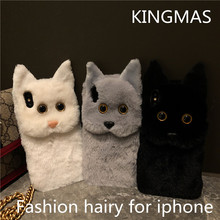 KINGMAS Cute cat hairy warm leather case for iPhone 6 7 6S 8 plus plush cat case for iPhone X XR XS MAX phone case