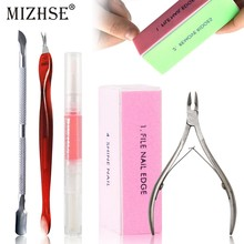 MIZHSE 5 pcs Manicure Gereedschap Kit Nail Cuticle Nipper Pusher Remover Cuticle Cutter Clipper Nail Blok Voeding Olie Pen Voor nagels(China)