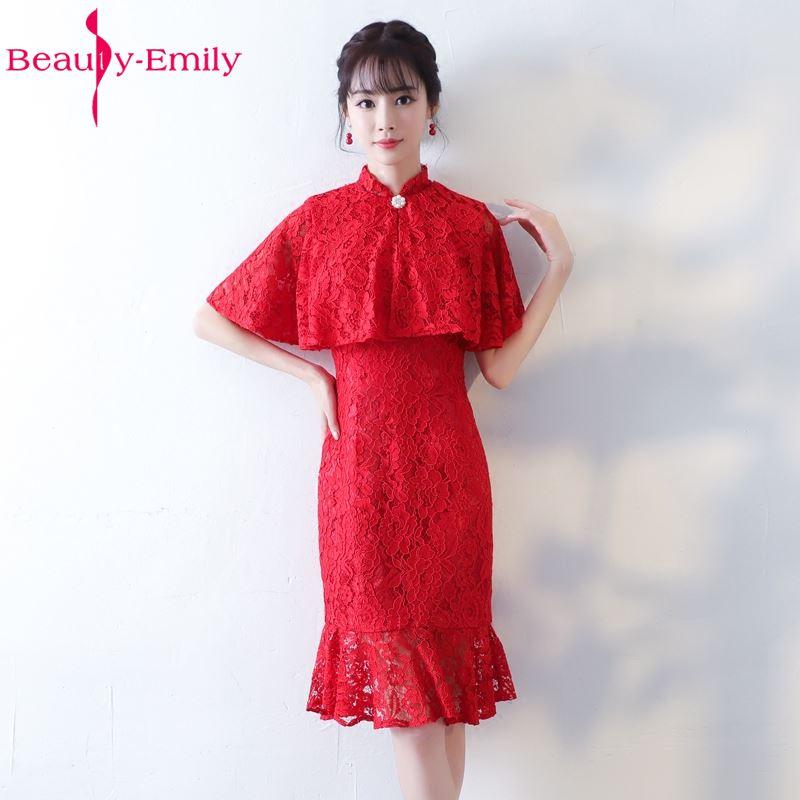Robe De Soriee New Simple Wedding Dress Full Sleeve Lace: Beauty Emily Robe De Soiree High Short Bridesmaid Dresses