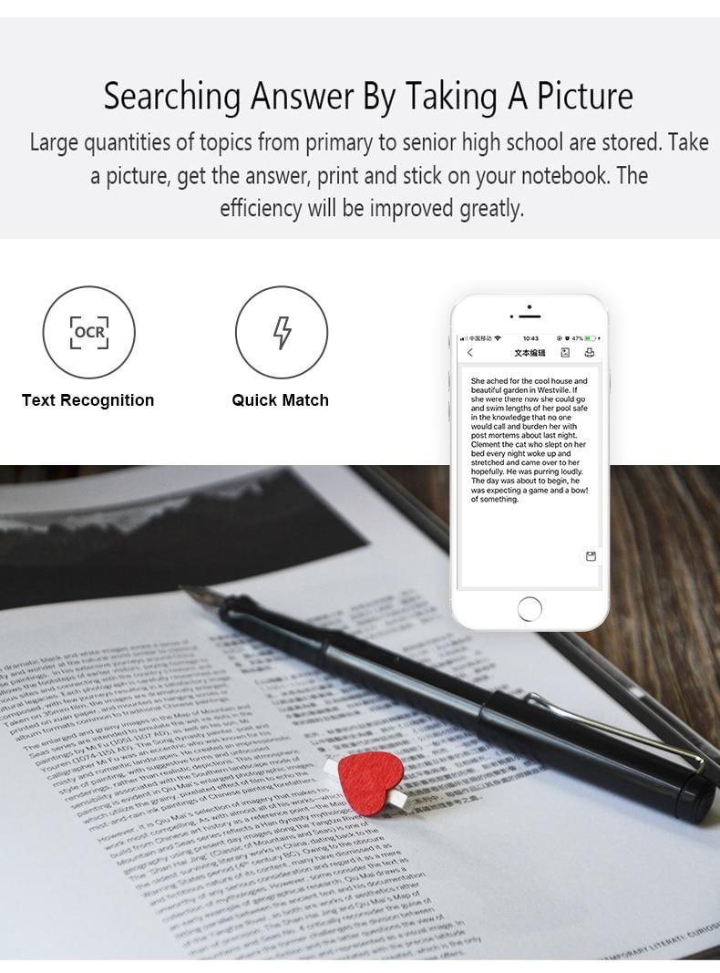 PAPERANG P2 карманный портативный Bluetooth фотопринтер мини 300 dpi термоэтикетка наклейка принтер для мобильного телефона P1 200 dpi