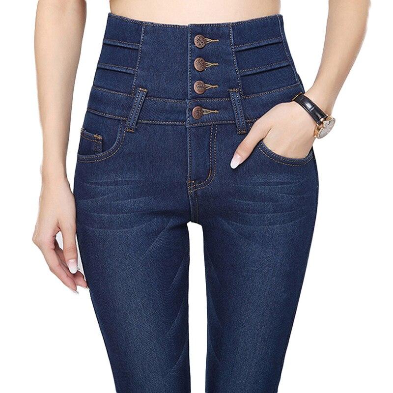 Invierno Negro Cintura Nw1236 Vaqueros Apretar Además Mujeres Cielo azul Las Delgadas Diseño Pantalones Terciopelo Espesar De Ultra suave azul Cuatro Alta Brazalete Cálido fHUSHzF6wq