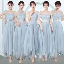 Сладкие воспоминания хорошего качества шампанского розового цвета платья серого цвета для подружек невесты выпускные сестры группа свадебное платье SW180419
