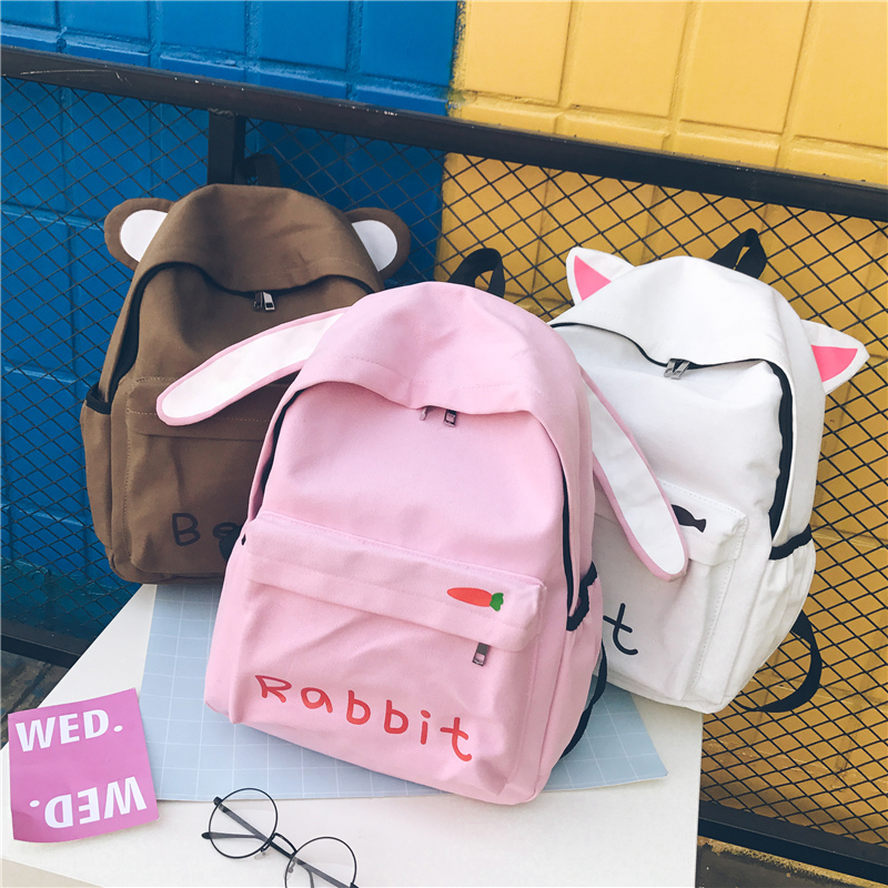 Double shoulder bag female south Korean edition leisure student school bag cartoon cute girl backpack in 2017 new tide korean version canvas shoulder bag backpack student bag ladies cartoon cute new child birthday gift