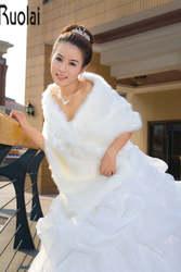 В наличии цвета слоновой кости Лидер продаж очаровательные свадебные свадебное болеро куртка Обёрточная бумага Кот шаль болеро для