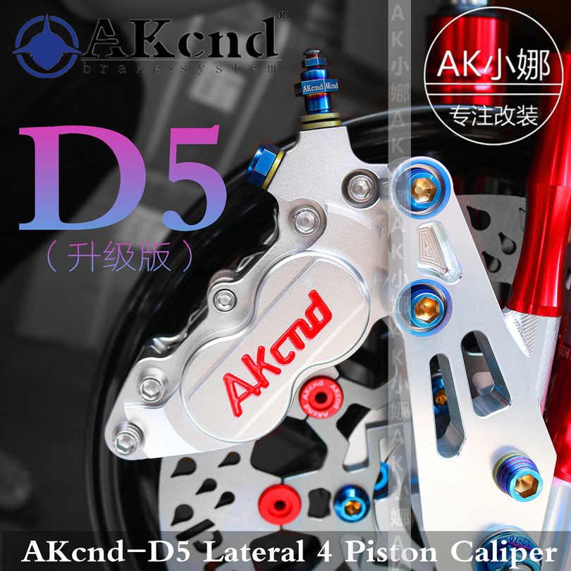 Motorcycle Akcnd D5 Brake Caliper Calipers Pump 40mm Hole To Hole 4 Piston For Honda Yamaha Kawasaki Suzuki Modify keoghs motorcycle brake disc floating 220mm 70mm hole to hole for yamaha scooter honda modify