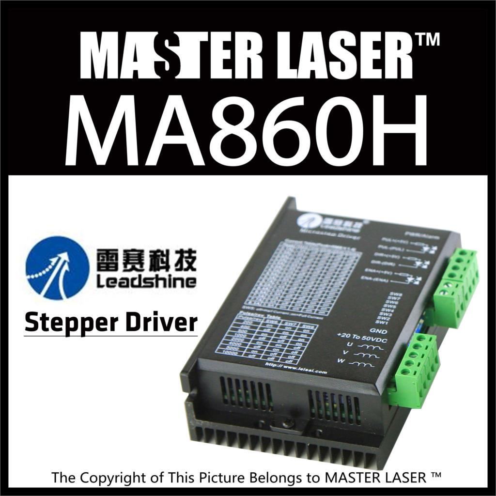 Leadshine 2 Phase Stepping Motor Drive MA860H for Laser Engraving/Cutting Machine Stepper Motor Driver 2pcs lot leadshine 2 phase high precision stepper drive am882
