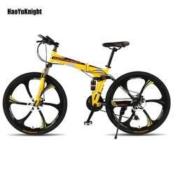Складной велосипед, размер 26 дюймов, 21 скорость, мужской/женский/студенческий горный велосипед, двойной дисковый тормоз, полный ударопрочны...