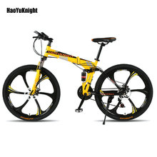 26 inches 21 Speed Folding Bicycle Male / Female / Student Mountain Bike Double Disc Brake Full Shockingproof kid's bicycle
