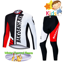 5 Colors Pro Cycling Clothing for Children Winter Thermal Fleece Kids Bike Wear Team Jersey Set Maillot Ropa Ciclismo