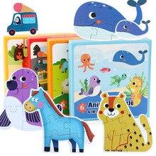 Детские игрушки Мультяшные животные бумажные детские головоломки Раннее Обучение Монтессори развивающие игрушки головоломка для детей 3 года