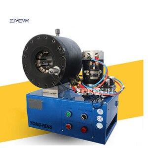 YJK-DC32 гидравлический обжимной инструмент автоматическая ручная система гидравлический шланг щипцы до 1 1/4
