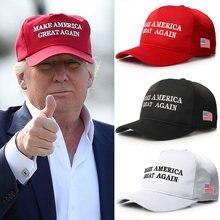 45016acbc82 Make America Great Again Hat Republican Adjustable Mesh Cap Political  Patriot Hat Trump President Donald Trump Baseball Cap