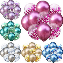 10pcs/set Mixed Gold Confetti Balloons Air Balls Birthday Party Decoration Kids Adult Chrome Balloon Ballons Baloon
