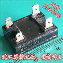 Оригинальные импортные S5C-225LV S5C-225MV S5C-215MV S5N-215LV S5N-225L S5C-215M S5C-225M SSR330DC40; гарантированное качество