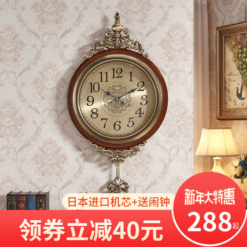 Большие настенные часы Horloge росписи Бесплатная доставка европейские ретро настенные часы одноцветное деревянные качели Личность Металл Пр