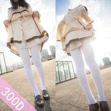 Feminino feminino feminino aloe branco veludo meias collants cosplay 2 par/lote collants