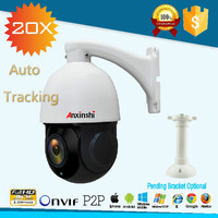 PTZ Camera IP 20X Zoom Camera Speed Dome Network 1080P Auto Tracking PTZ IP Camera Surveillance