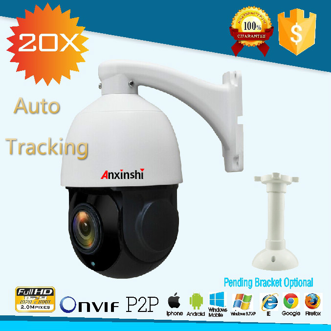 PTZ  Camera IP 20X Zoom Camera Speed Dome Network 1080P Auto Tracking PTZ IP CameraSecurity camera IP with 32 GB SD Card auto tracking ptz full hd1080p ir ip camera with 8g sd card 20x zoom camera