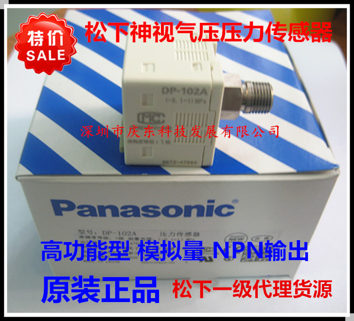 Free Shipping Genuine authentic for Panasonic Pressure Sensor DP 102A High Performance Analog NPN Output DP 101A