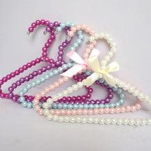 10PCS LOT 20cm children plastic pearl hanger pet dog hangers for clothes pegs baby clothes hanger