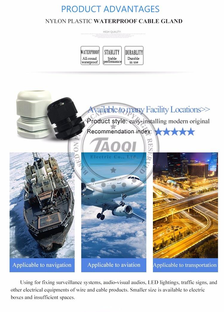 1 шт. M12 IP68 водонепроницаемый нейлоновый Пластиковый кабель ввод Разъем для 3-6,5 мм высокого качества
