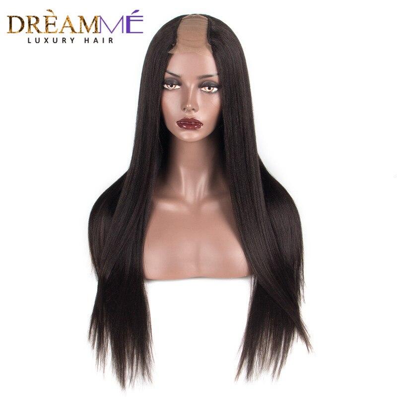 u part human hair wig (1)