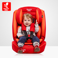 Hui Chi Child Safety Seat Car With 9 Months 3 4 7 12 Years Hcs958